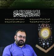 اقامه نماز بر پیکر طلبه قمی توسط آیتالله سعیدی
