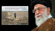 صوبہ خوزستان کے عوام کی مشکلات کو حل کرنا حکام کی اہم ذمہ داری، رہبر معظم انقلاب اسلامی