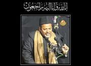 بلند ہمت با کردار مبلغ و معلم؛ مولانا محمد صغیر طاب ثراہ