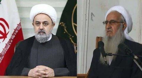 حجت الاسلام والمسلمین شهریاری