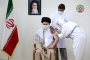 عکس/ رهبر معظم انقلاب نوبت دوم واکسن ایرانی کرونا را دریافت کردند