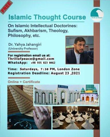 دوره مجازی اسلام شناسی