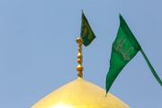 تصاویر/ سبزپوش شدن حرم حضرت فاطمه معصومه(س) در استقبال از عید غدیر