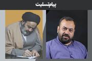 مرحوم فرج نژاد عمر خود را وقف واکاوی صهیونیزم نمود