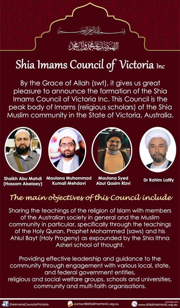 مولانا ابوالقاسم رضوی شیعہ علماء کونسل آسٹریلیا کے صدر منتخب