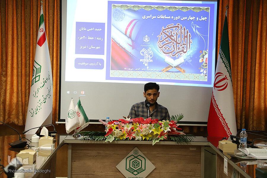آغاز رقابتهای مرحله شهرستانی مسابقات سراسری قرآن کریم در آذربایجان شرقی