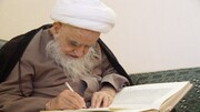 """What is the method of applying the """"principle of grace"""" with the existence of the concealed Imam?"""