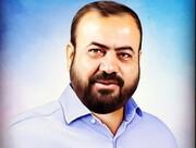 فیلم   روایتی از زندگی مرحوم استاد محمدحسین فرج نژاد