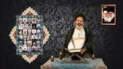 مراسم گرامیداشت یاد و خاطره خادمان ضیوف الرحمان برگزار شد