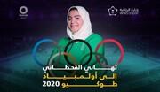 جنجال بر سر رویارویی جودوکار عربستانی با بازیکن اسرائیلی در المپیک