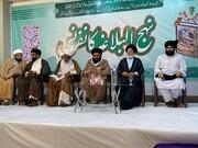 नहजुल बलाग़ा,मुस्लिम उम्माके ज्ञान का एक बड़ा संग्रह, मुक़र्रेरीन