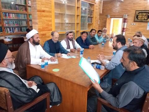 انجمن امامیہ بلتستان