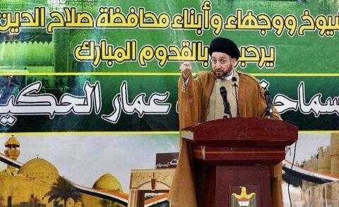 سید عمار حکیم رئیس ائتلاف نیروهای ملّی عراق