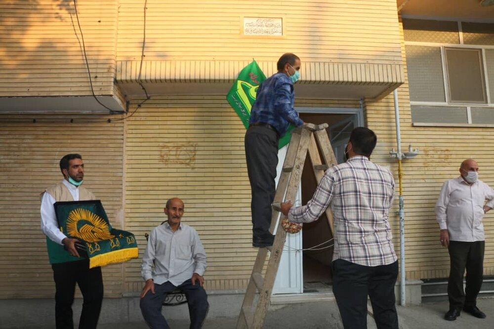 حضور خادمیاران رضوی درب منازل شهدای اصفهان +عکس