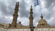 رئیس جمهور مصر دو عضو جدید الازهر را منصوب کرد