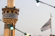 نجف اشرف میں عید غدیر کی تیاریاں