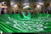 پرچم متبرک «فاطمه معصومه(س)» در آمل به اهتزاز درمیآید