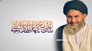 امام علی نقی (ع) سے منقول احادیث کا زیادہ حصہ اہم کلامی موضوعات پر مشتمل ہے، علامہ ساجد نقوی