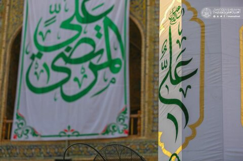 گل آرایی و سبز پوشی حرم حضرت امیرالمومنین (ع) برای عید غدیر