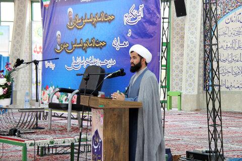 تصاویر/ آیین تکریم و معارفه مدیر حوزه علمیه خراسان شمالی