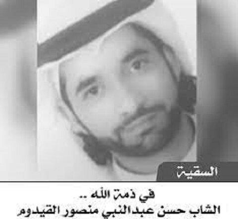 """""""حسن عبد النبی منصور"""" زندانی بحرینی"""