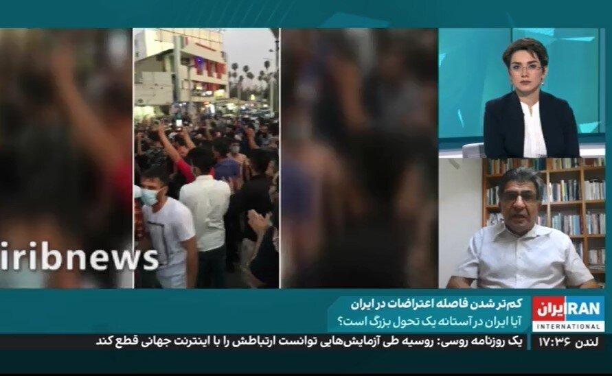فیلم | پروژه عملیات روانی سوار بر بستر اغتشاشات خوزستان