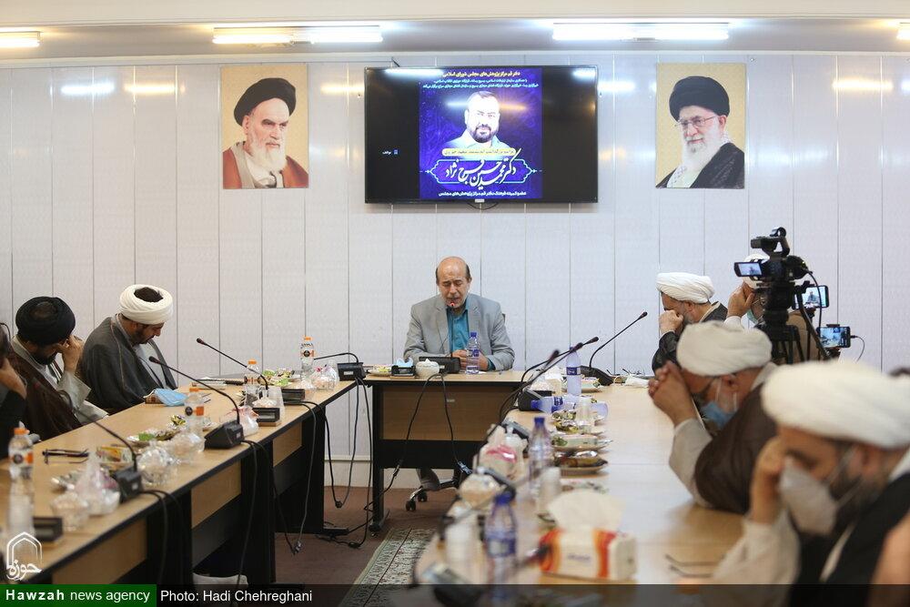 فیلم کامل مراسم بزرگداشت مرحوم استاد محمدحسین فرج نژاد