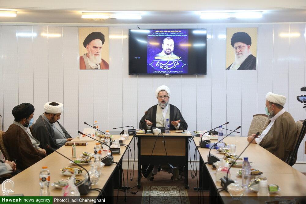 فیلم | مراسم بزرگداشت مرحوم استاد محمدحسین فرج نژاد