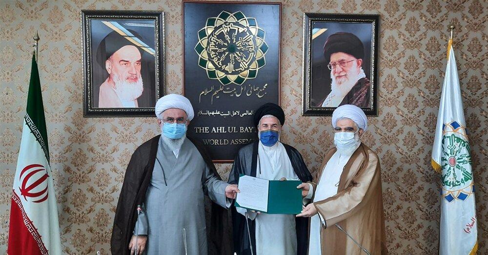 نماینده مجمع جهانی اهل بیت(ع) در افغانستان منصوب شد