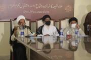 جامعۃ الکوثر اسلام آباد میں استقبال محرم الحرام کے سلسلہ سے علماء کرام کا اہم اجتماع