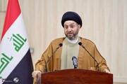 इस साल के अंत तक अमेरिकी सैनिकों की वापसी इराकीयों के लिए बड़ी कामयाबी, सैय्यद अम्मार हकीम