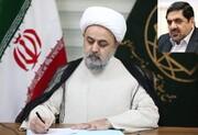دبیرکل مجمع تقریب درگذشت علیرضا تابش را تسلیت گفت