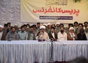 محرم الحرام میں اتحاد و اخوت کا عملی اظہار عالم استکباری قوتوں کے لیے شکست کا پیغام، علامہ راجہ ناصر عباس