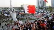 پارلمان ایتالیا خواستار لغو همکاری آکادمیک با بحرین شد