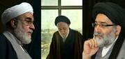 تسلیت حجتالاسلام محمودی گلپایگانی به رئیس دفتر رهبر معظم انقلاب
