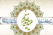 دفاع از حقانیت اسلام با تبیین مسأله ولایت امکان پذیر است