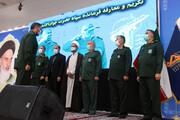 تصاویر/ آیین تکریم و معارفه فرمانده سپاه خراسان شمالی
