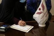 بانوان یزدی با آزادی زندانیان، عید غدیر را گرامی داشتند