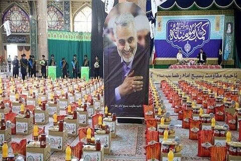 خدمت بی منت یک مؤسسه جهادی به مردم جنوب ایران