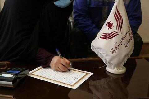 کمک به آزادی زندانیان در یزد