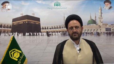 سیدحسین رکن الدینی