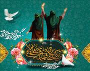 نماهنگ   اهمیت واقعه غدیر در بیان امام جمعه همدان