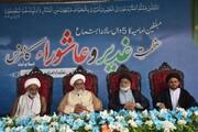 مجلس علماء امامیہ پاکستان کے زیر اہتمام مبلغینِ امامیہ کا باوقار اور پر شکوہ ۵واں سالانہ اجتماع