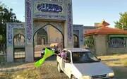 فیلم   کاروان جشن عید غدیر در شهرستان راز و جرگلان