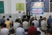 مسجد امام حسین(ع) خرّمآباد افتتاح شد