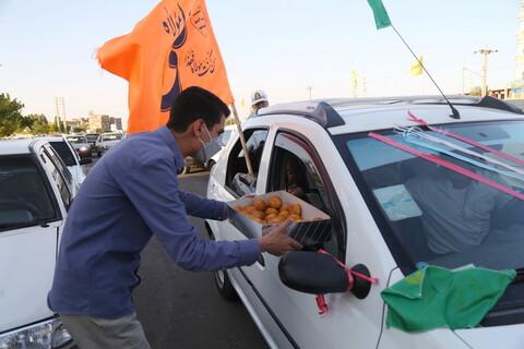 تصاویر / کاروان شادی خودرویی غدیر تا ظهور در قم