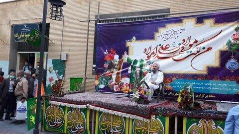تصاویر/ جشن عید غدیرخم در شهر بیجار