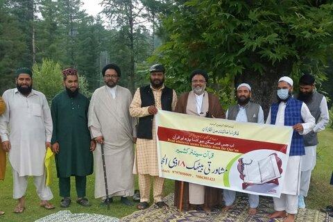 غدیرخم عید اور سنی شیعہ مسلمانوں کی یکجہتی کی سبیل ہے، ٹنگمرگ میں علماء کا بیان