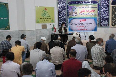 افتتاح مسجد در خرم آباد
