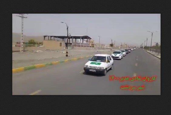 فیلم | کاروان شادی عید غدیر در شهرستان بشاگرد